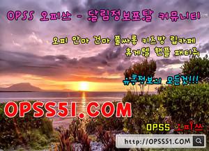 고양오피 오피쓰 〚OPSS8989。COM〛 고양스파ⴒ고양opヱ고양건마
