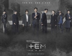 "Teaser posters for ""ITEM"""