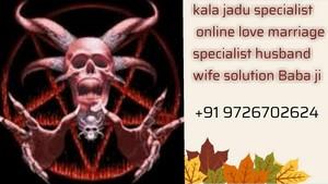 Desired প্রণয় Specialist BABA JI 91-9726702624
