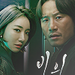 Possessed - korean-dramas icon