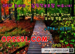 【진천휴게텔】〖오피쓰〗【OPSS1004.ᏟᎾm】 『OPSS』진천건마 ♥진천휴게텔