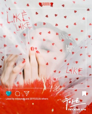 '2 Like it' Teaser