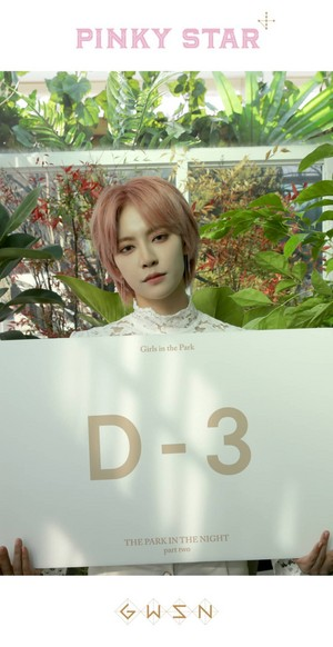 [The Park in the Night Part Two] countdown - Miya