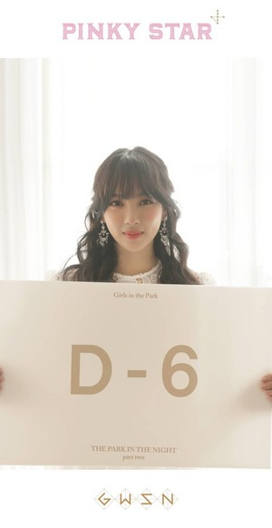 [The Park in the Night Part Two] countdown - SoSo