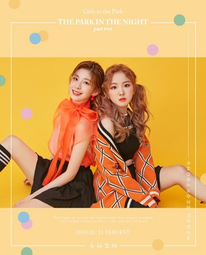 [The Park in the Night Part Two] teaser - Minju and Seokyoung