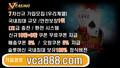 인카지노 ==연결 : _Ⅴ c a 8 8 8닷 C 0 M_ ~ - casinosite photo