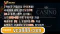 라인카지노 ==연결 : _Ⅴ c a 8 8 8닷 C 0 M_ ~ - casinosite photo