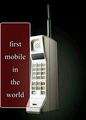 1983 Debut Cellphone