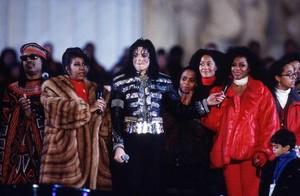 1993 Pre-Inaugration Gala