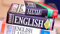 Basic English Handbooks