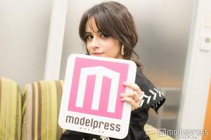Camila Modelpress (2018)
