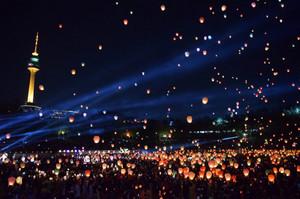 Daegu, Korea