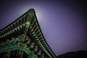 Deokjeokdo, Korea