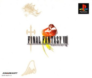 FINAL FANTASY VIII COVER CD