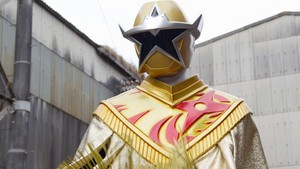 Gold Ranger Superstar Mode
