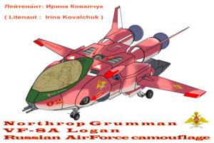 Irina Kovalchuk special VF-8A puwang Logan