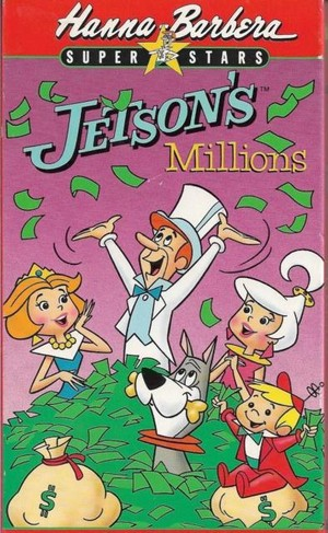 Jetson's Millions VHS Cover
