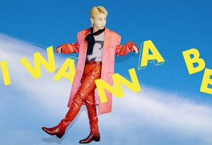 KEY (I Wanna Be)