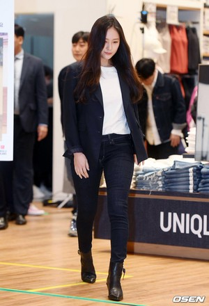KRYSTAL - Uniqlo Jeans 2019 S/S