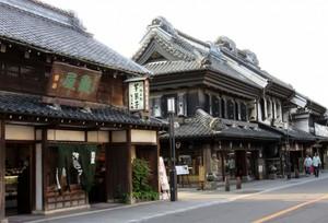 Kawagoe, Saitama, জাপান