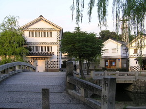 Kurashiki, জাপান