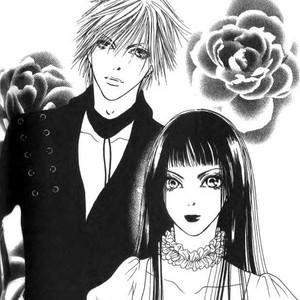 Kyohei x Sunako