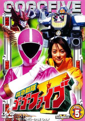 Kyuukyuu Sentai GoGo V vol.5