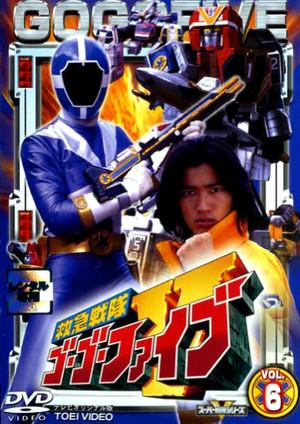 Kyuukyuu Sentai GoGo V vol.6