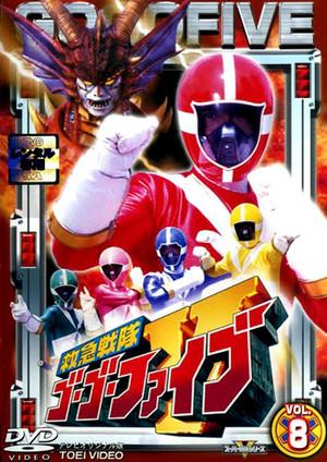 Kyuukyuu Sentai GoGo V vol.8