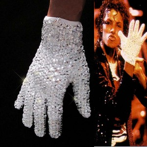 Michael Jackson's Trademark Glove