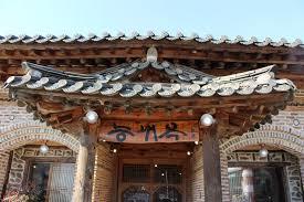Namyangju, Korea