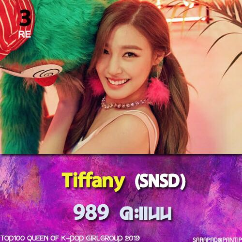 demmah images Queen of Kpop Girlgroup 2019 by Pantip (Thai Website