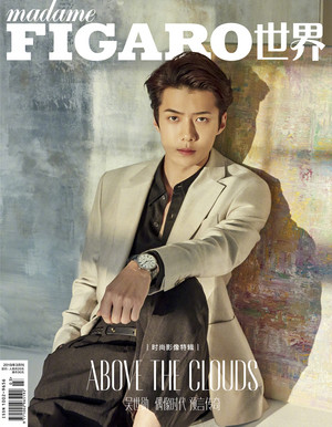Sehun for Madame Figaro March Issue