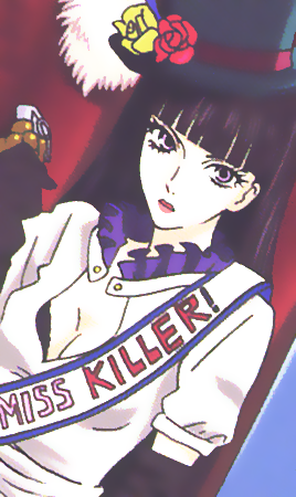 Sunako Nakahara: Miss Killer