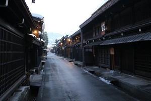 Takayama, Gifu, জাপান