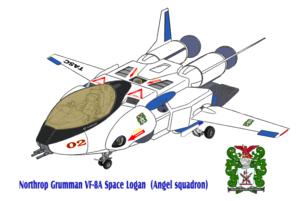 White blue VF-8A 宇宙 Logan ( Fighter mode )