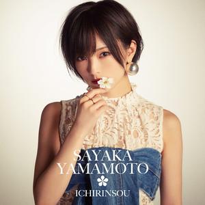 Yamamoto Sayaka 2019