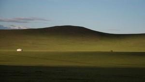 Zuunmod, Mongolia