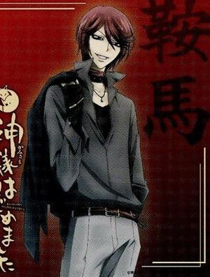 *Kurama Shinjirou*