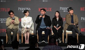 190327 IU Persona Press Conference Press Photos