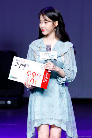 190504 IU at Gnal-N peminat Meeting