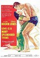 amor Is a Many Splendored Thing Movie Poster
