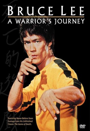 A DVD Pertaining To Bruce Lee