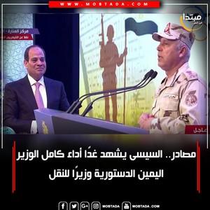 ABDELFATTAH ELSISI PRO ARMY EGYPT