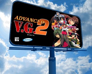 Advanced V.G. 2 in the Billboard