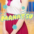Akimoto Manatsu for Fanta 2019 - nogizaka46 photo