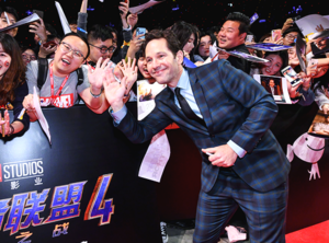 Avengers: Endgame shabiki Event ~Shanghai ,China (April 18, 2019)