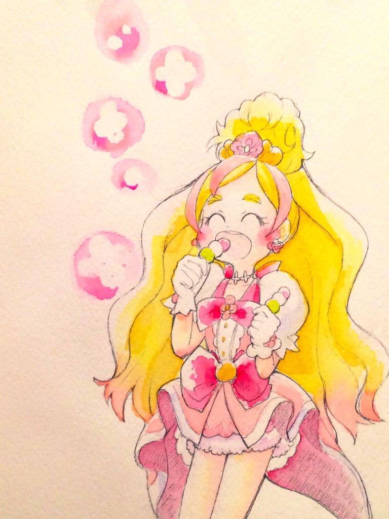 Cure Flora
