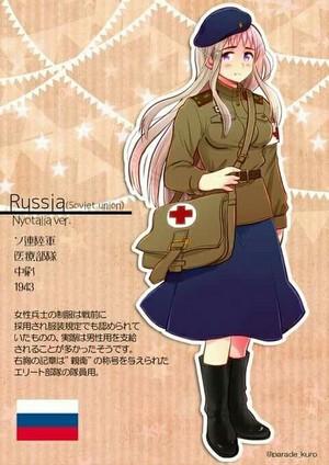 Fem Russia