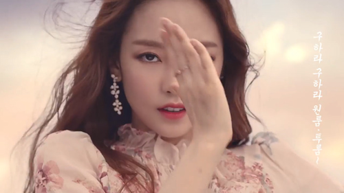 KARA 壁紙 called Hara Zigbang CF